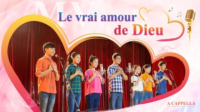 Cœur de louange | A Cappella « Le vrai amour de Dieu » (Clip officiel)