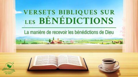 Versets bibliques sur les bénédictions