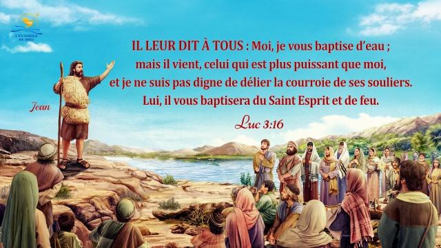 versets bibliques sur le baptême