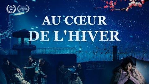 Meilleur film chrétien complet en français 2018 HD « Au cœur de l'hiver » | Dieu est ma force