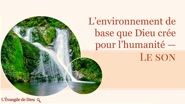 L'environnement de base que Dieu crée pour l'humanité — Le son