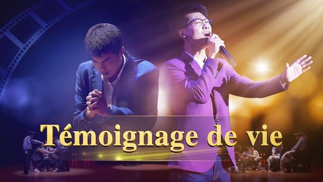 Louange et adoration chrétienne 2018 « Témoignage de vie » Musique chrétienne