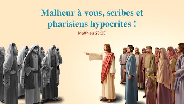 Versets bibliques sur l'essence des pharisiens