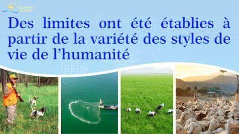 Des limites ont été établies à partir de la variété des styles de vie de l'humanité