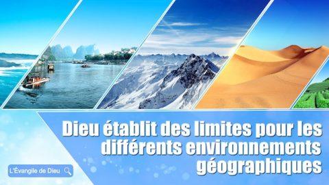 Dieu établit des limites pour les différents environnements géographiques