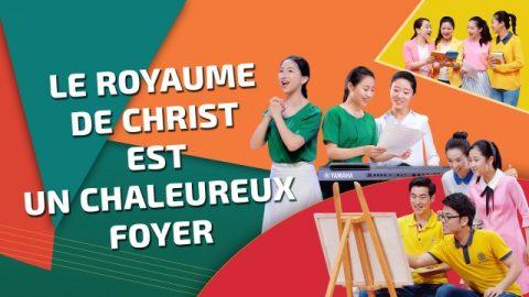 Expression de louange « Le royaume de Christ est un chaleureux foyer » Musique chrétienne