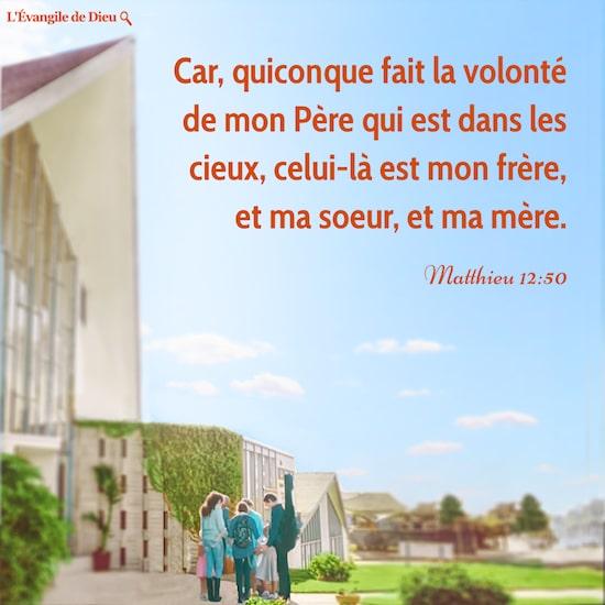 Évangile du jour — Matthieu 12-50