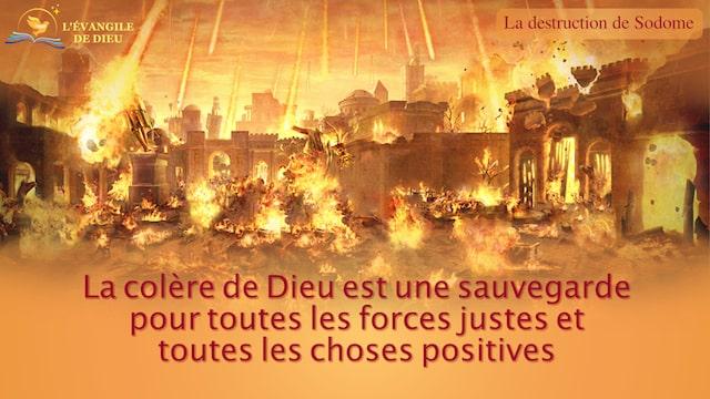 La colère de Dieu est une sauvegarde pour toutes les forces justes et toutes les choses positives