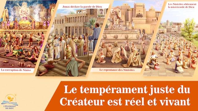 Le tempérament juste du Créateur est réel et vivant