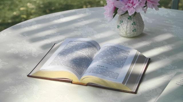 Comment les chrétiens peuvent-ils entrer dans le royaume des cieux