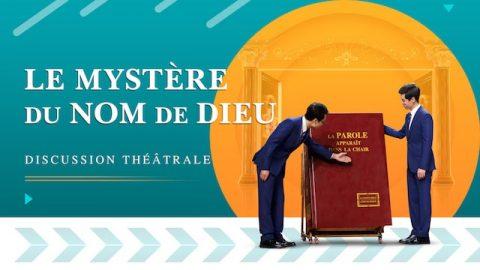Spectacle chrétien en français - Le mystère du nom de Dieu (Discussion théâtrale)