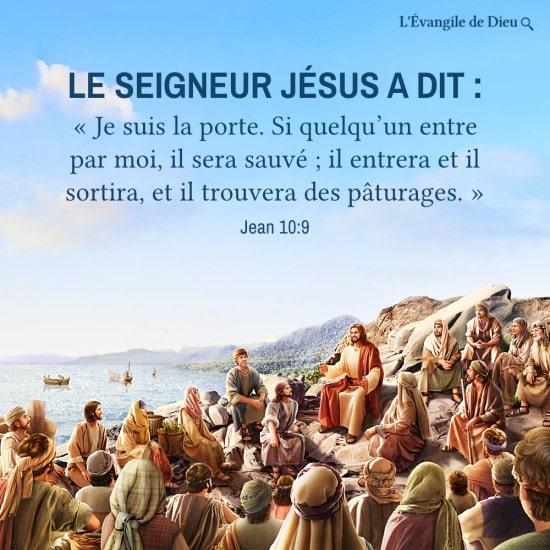 Évangile du jour — Jean 10:9