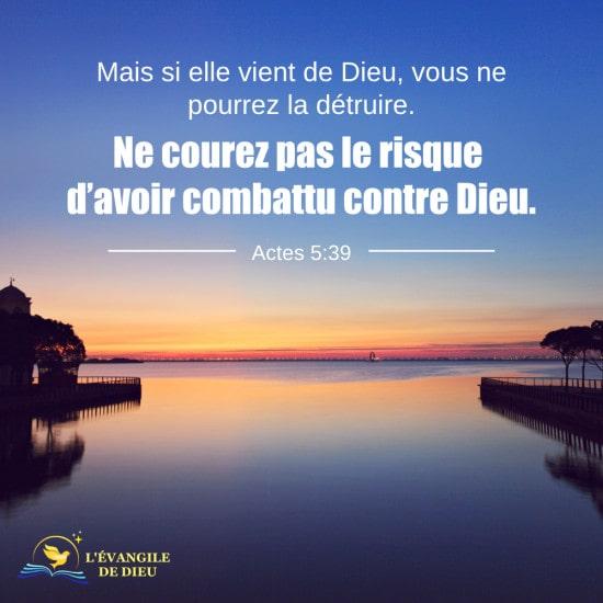 Inspiré par l'attitude de Gamaliel envers l'œuvre du Seigneur Jésus