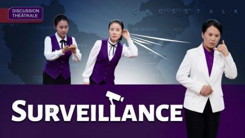 Vidéo chrétienne en français - Surveillance (Discussion théâtrale)