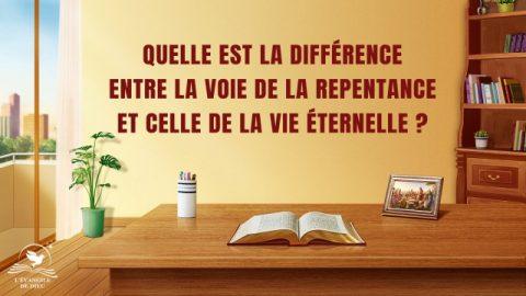 Quelle est la différence entre la voie de la repentance et celle de la vie éternelle ?