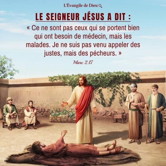 Évangile du jour — Dieu est venu pour sauver les pécheurs