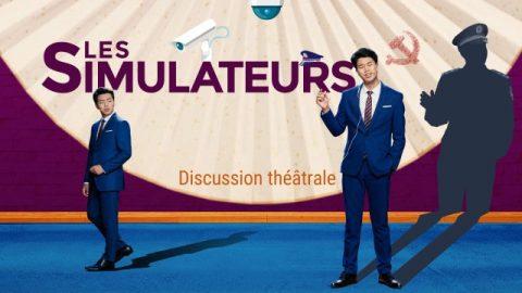 Spectacle chrétien en français - Les Simulateurs (Discussion théâtrale)