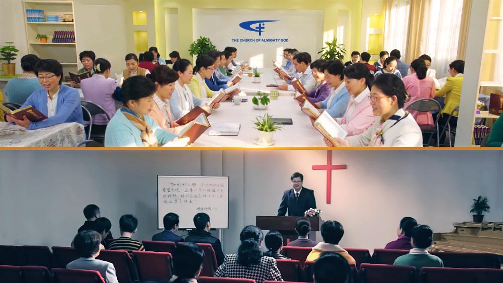 Qu'est-ce que l'Église de Dieu  Qu'est-ce qu'une organisation religieuse