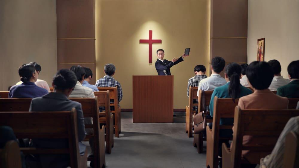 Les anciens et les pasteurs religieux sont-ils vraiment tous établis par Dieu ? L'obéissance aux anciens et aux pasteurs religieux, ainsi que leur acceptation, peuvent-elles signifier obéir à Dieu et suivre Dieu ?