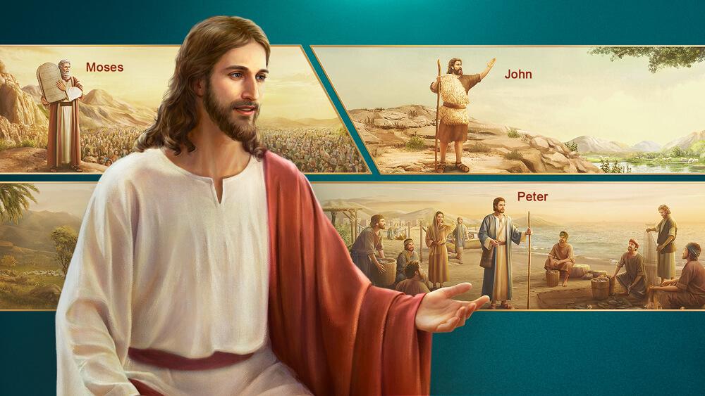 Quelle est la différence entre les paroles de Dieu et les paroles des gens utilisés par Dieu à travers les ères et qui se conforment à la vérité