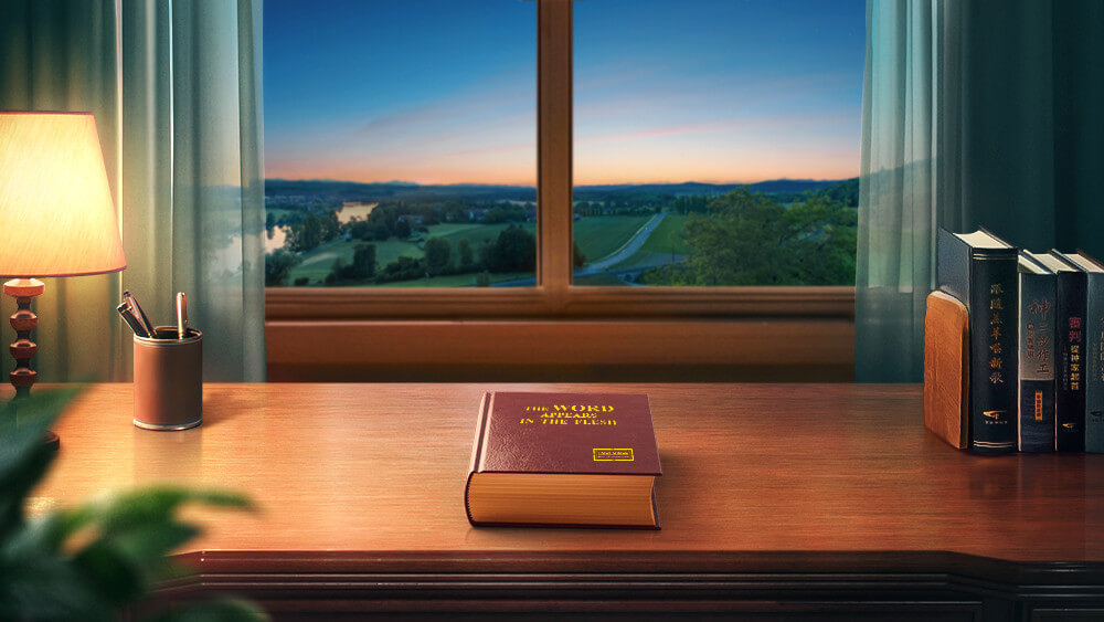 On doit comprendre que toute la vérité exprimée par Dieu dans les derniers jours est le chemin de la vie éternelle
