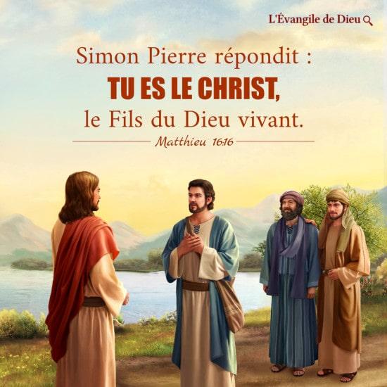 Évangile du jour — Comment Pierre a-t-il reconnu que le Seigneur Jésus est  Christ | L'Évangile de Dieu