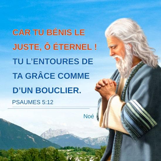 Dieu bénit les personnes justes