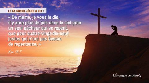 15 Versets bibliques sur la repentance : Ce n'est qu'en nous repentant vraiment que nous pouvons entrer dans le Royaume de Dieu