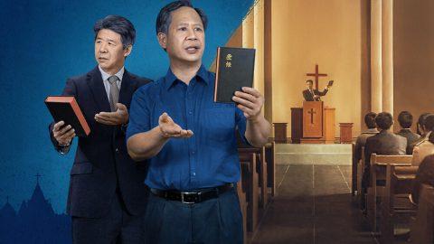 Le monde religieux pense que croire en Dieu, c'est croire en la Bible et que s'écarter de la Bible, c'est ne pas croire en Dieu ; pourquoi cette façon de voir les choses est fausse