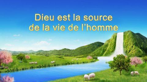 Dieu est la source de la vie de l'homme