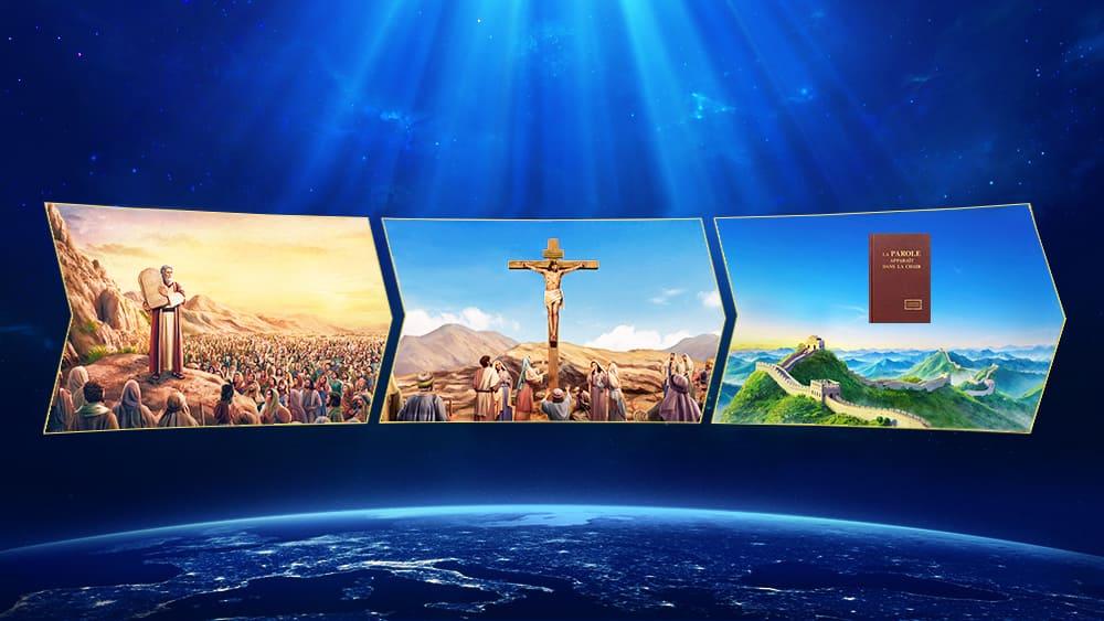 Le rapport entre chacune des trois étapes de l'œuvre de Dieu