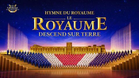 Meilleur chorale gospel « L'hymne du royaume — Le royaume est descendu dans le monde »