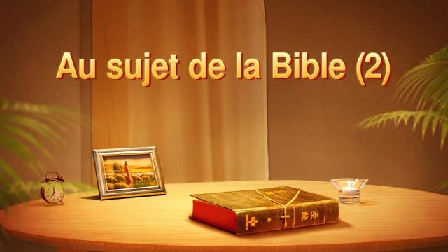Au sujet de la Bible