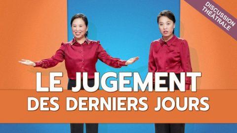 Spectacle chrétien en français - Le jugement des derniers jours (Discussion théâtrale)