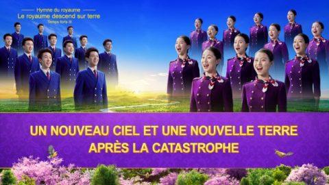 Chorale gospel « Hymne du royaume : Le royaume descend sur terre » temps forts III