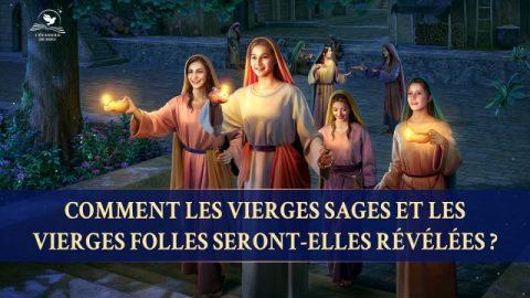 que signifient les vierges sages