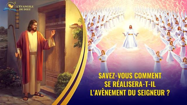 Savez-vous comment se réalisera-t-il l'avènement du Seigneur ?