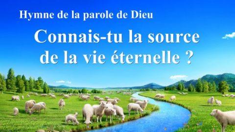 Chant chrétien avec paroles « Connais-tu la source de la vie éternelle ? »