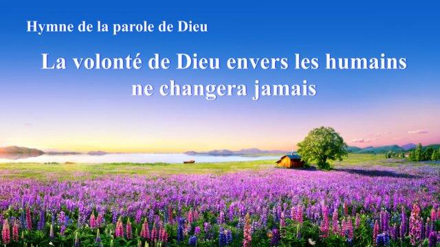 Chanson chrétienne 2020 « La volonté de Dieu envers les humains ne changera jamais »