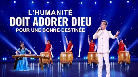 Chant de louange avec paroles  « L'humanité doit adorer Dieu pour une bonne destinée »
