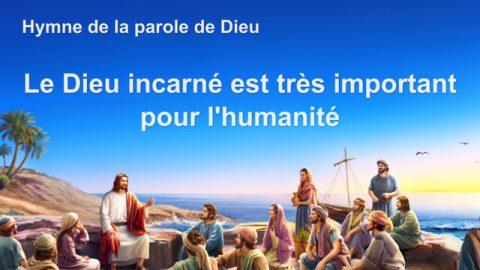 Le Dieu incarné est très important pour l'humanité