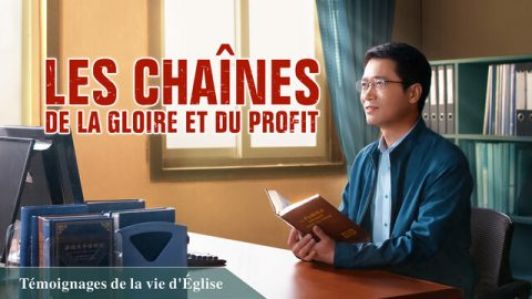 Témoignage chrétien 2020 « Les chaînes de la gloire et du profit »