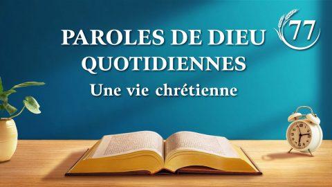 Paroles de Dieu quotidiennes | « Le Christ réalise l'œuvre du jugement avec la vérité » | Extrait 77
