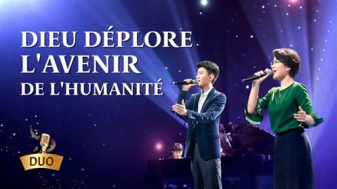 Musique chrétienne 2020 « Dieu déplore l'avenir de l'humanité »