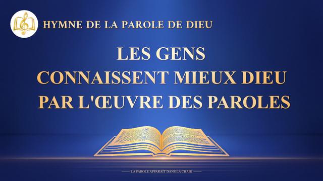 Musique chrétienne en français « Les gens connaissent mieux Dieu par l'œuvre des paroles »