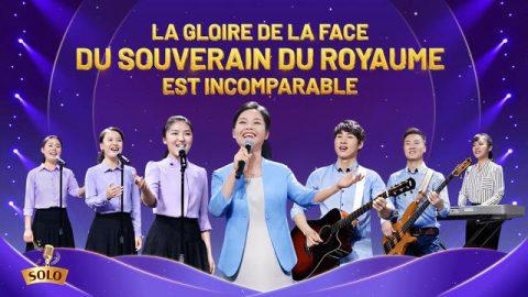 Musique chrétienne 2020 « La gloire de la face du Souverain du royaume est incomparable »