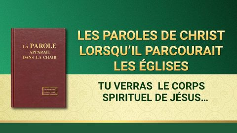 Tu verras le corps spirituel de Jésus lorsque Dieu aura renouvelé le ciel et la terre
