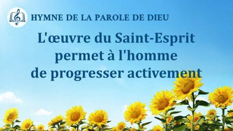 L'œuvre du Saint-Esprit permet à l'homme de progresser activement