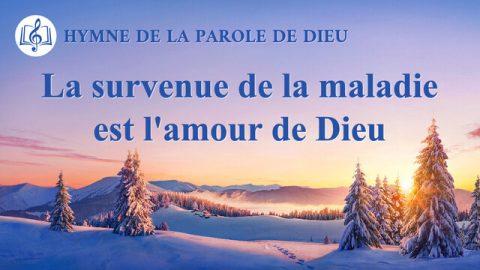 Musique chrétienne en français « La survenue de la maladie est l'amour de Dieu »