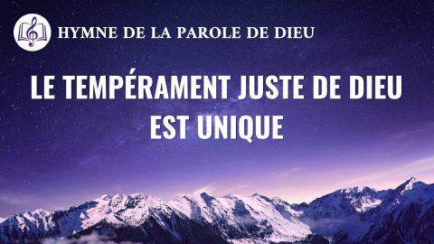 Musique chrétienne en français « Le tempérament juste de Dieu est unique »